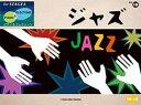 STAGEA ピアノ&エレクトーン Vol.18(中級〜上級) ジャズ【ピアノ/エレクトーン   楽譜】