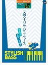 【税別3,000円以上購入で送料無料!】