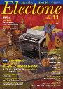 月刊エレクトーン2016年11月号【雑誌】10P03Dec16