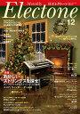 エレクトーンをもっと楽しむための情報&スコア・マガジン 月刊エレクトーン2016年12月号【雑誌】