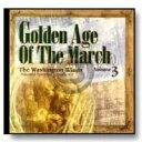 [CD] マーチ黄金時代 Vol.3:吹奏楽マーチ集【10,000円以上送料無料】(GOLDEN AGE OF THE MARCH - VOLUME 3)《輸入CD》