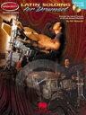 [楽譜] フィル・マツラーノ/ドラムセットのためのラテン・ソロ(CD付き)【DM便送料別】(Phil Maturano - Latin Soloing for Drumset)《輸入楽譜》