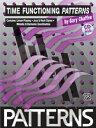 [楽譜] スティッキング・パターン集・タイムキープ(CD付)【DM便送料無料】(Patterns: Time Functioning Patterns)《輸入楽譜》