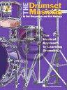 [楽譜] リック・マッティングリー、ロッド・モーゲンスタイン/音楽的なドラムセット教則本(CD付き)【DM便送料無料】(Rick Mattingly/Rod Morgenstein - Drumset Musician, The)《輸入楽譜》