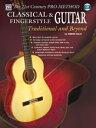 [楽譜] サイモン・ザルツ/クラシック・ギターとフィンガースタイルのための曲集(CD付)《輸入ギター楽譜》【5,000円以上送料無料】(Simon Salz/The 21st Century Pro Method: Classical & Fingerstyle Guitar - Traditional ...)《輸入楽譜》