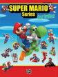 [楽譜] ギターのためのスーパー・マリオ集《輸入ギター楽譜》【メール便送料無料】(Super Mario Series for Guitar)《輸入楽譜》