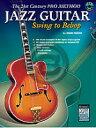 [楽譜] ダグ・マンロー/21世紀プロ教則本ージャズギター(スウィング〜ビバップ)【DM便送料無料】(Doug Munro - 21st Century Pro Method: Jazz Guitar,The -- Swing to Bebop)《輸入楽譜》