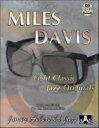 樂譜 - [楽譜] ジェイミー Vol.7 マイルス・デイビス曲集(CD付)【DM便送料無料】(VOLUME 7 - MILES DAVIS)《輸入楽譜》