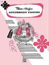 楽譜 パーマー ヒューズ アコーディオンコース Vol.2【10,000円以上送料無料】(Palmer-Hughes Accordion Course, Book 2)《輸入楽譜》