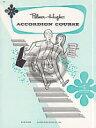 楽譜 パーマー ヒューズ アコーディオンコース Vol.5【10,000円以上送料無料】(Palmer-Hughes Accordion Course, Book 5)《輸入楽譜》