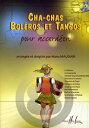 [楽譜] チャチャ、ボレロ、タンゴ集(CD付)【メール便送料無料】(Cha-chas, boleros et tangos)《輸入楽譜》
