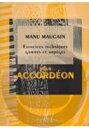 [楽譜] モーガン/アコーディオン・テクニック - スケールとアルペジオ【DM便送料無料】(Exercices Techniques, Gammes et Arpeges)《輸入楽譜》