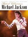 [楽譜] SUPER VOCALIST SERIES ベスト・オブ マイケル・ジャクソン【メール便送料無料】(スーパーウ゛ォーカリストシリーズ*ベストオブ*マイケルジャクソン)