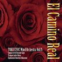 [CD] CD A・リード/エル・カミーノ・レアル土気シビックウインド(15【DM便送料別】(CDエーリードエルカミーノレアルトケシビックウインドオーケストラ15)