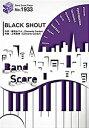 [楽譜] BP1933バンドスコアピース BLACK SHOUT /Roselia(BP1933バンドスコアピース /Roselia)
