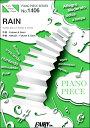 楽譜 PP1406ピアノピース RAIN/SEKAI NO OWARI【10,000円以上送料無料】(PP1406ピアノピースレインセカイノオワリ)