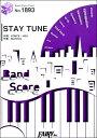 [楽譜] BP1893バンドスコアピース STAY TUNE /Suchmos【DM便送料別】(BP1893バンドスコアピースステイチューンサチモス)