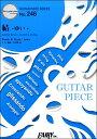 [楽譜] GP246ギターピース 結−ゆい−/miwa【10,000円以上送料無料】(GP246ギターピースユイミワ)