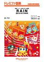 楽譜 RAIN/SEKAI NO OWARI【10,000円以上送料無料】(SK721レインセカイノオワリ)