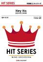 [楽譜] Hey Ho/SEKAI NO OWARI【DM便送料無料】(QH1615 Hey HoSEKAI NO OWARI)