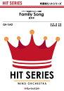 ショッピング星野源 [楽譜] Family Song/星野源【DM便送料無料】(QH1642 Family Songホシノハジメ)