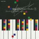 [CD] CD カプースチン ピアノ作品集1(CDカプースチンピアノサクヒンシュウ11)