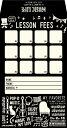 [楽譜] AP021ML 月謝袋(ミュージックライフ)(AP021MLゲッシャブクロ(ミュージックライフ)(LOT:10)