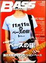 [楽譜] ベース・マガジン 2016年11月号【DM便送料別】(ベースマガジン2016-11)