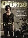 ドラム 楽譜 通販