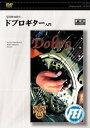 [CD] DVD 石田新太郎の ドブロギター入門【DM便送料別】(dvd*イシダシンタロウノ*ドブロギターニュウモン)
