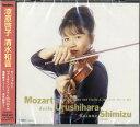 [CD] CD モーツァルト ヴァイオリン・ソナタK.305/379/301&481【DM便送料別】(CDモーツァルトウ゛ァイオリンソナタK.305/379/301&481)