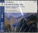 [楽譜] CD チャイコフスキー マンフレッド交響曲【5,0...