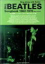 [楽譜] ギター弾き語り ビートルズ・ソングブック1962-1970[ワイド版]【10,000円以上送料無料】(ギターヒキガタリビートルズソングブック19621970ワイドバン)