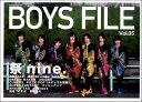 [書籍] BOYS FILE Vol.05【10,000円以上送料無料】(ボーイズファイルボリューム05)