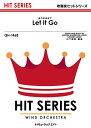 [楽譜] ありのままで【Let It Go】【5,000円以上送料無料】(QH1468 アリノママデ(Let It Go)