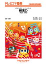 [楽譜] HERO−Main Title−(SK638ヒーローメインタイトル)