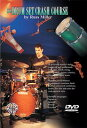 [楽譜] ドラムセット・クラッシュ・コース【DM便送料無料】(Drum Set Crash Course, The)《輸入楽譜》