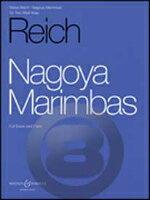 [楽譜] ナゴヤ・マリンバ【マリンバ二重奏】【DM便送料無料】(Nagoya Marimbas)《輸入楽譜》