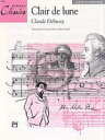[楽譜] ドビュッシー/月の光(ベルガマスク組曲より)(初級ピアノ)《輸入ピアノ楽譜》【5,000円以上送料無料】(Clair de lune (from Suite Bergamasque)《輸入楽譜》