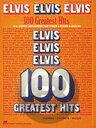 [│┌╔ш] еиеыеЇеге╣бжеиеыеЇеге╣бжеиеыеЇеге╣б┐100д╬е░еьеде╞е╣е╚бже╥е├е─б╘═в╞■е╘еве╬│┌╔шб╒б┌5,000▒▀░╩╛х┴ў╬┴╠╡╬┴б█(Elvis Presley - Elvis Elvis Elvis 100 Greatest Hits)б╘═в╞■│┌╔шб╒