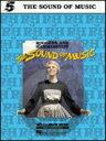 [楽譜] サウンド・オブ・ミュージック(5本指シリーズ、初級ピアノ)《輸入ピアノ楽譜》【5,000円以上送料無料】(Sound of Music, The)《輸入楽譜》