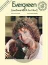 [楽譜] 愛のテーマ(映画「スター誕生」主題歌)《輸入ピアノ楽譜》【5,000円以上送料無料】(Barbra Streisand - Evergreen (Love Theme ..
