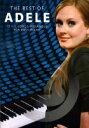 ジャンル:ピアノ(ポップス/ロック)出版社:Wise Publications弊社に在庫がない場合の取り寄せ発送目安:14日〜28日グレード:初級編成:ピアノ解説:イギリス出身の女性シンガーソングライター、アデル。2009年の第51回グラミー賞で、最優秀新人賞と最優秀ポップ女性歌手を受賞。2011年にリリースしたアルバム『21』は英米両国で初登場1位。2012年の第54回グラミー賞では6部門でノミネートされ、ノミネートされたすべての賞を獲得。今、世界で一番のってるアーティストです。これはアデルの初級ピアノ曲集です。12曲入り。収録曲:Chasing Pavements(チェイシング・ペイヴメンツ)/Cold Shoulder(コールド・ショルダー)/Daydreamer(デイドリーマー)/Don't You Remember(ドント・ユー・リメンバー)/Hometown Glory(ホームタウン・グローリー)/Make You Feel My Love(メイク・ユー・フィール・マイ・ラヴ)/Right As Rain(ライト・アズ・レイン)/Rolling In The Deep(ローリング・イン・ザ・ディープ)/Set Fire To The Rain(セット・ファイヤー・トゥ・ザ・レイン)/Someone Like You(サムワン・ライク・ユー)/Take It All(テイク・イット・オール)/Turning Tables(ターニング・テーブル)...こちらの商品は他店舗同時販売しているため在庫数は変動する場合がございます。9,091円以上お買い上げで送料無料です。