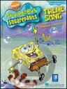 [楽譜] アニメ「スポンジボブ」よりスポンジボブのテーマ《輸入ピアノ楽譜》【DM便送料別】(SpongeBob SquarePants (Theme Song)《輸入楽譜》