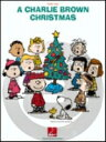 [楽譜] クリスマス曲集(アニメ「チャーリー・ブラウン」より)《輸入ピアノ楽譜》【DM便送料別】(A Charlie Brown Christmas(TM)《輸入楽譜》
