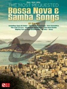 [楽譜] 大人気ボサノバ・サンバソング曲集(61曲収録)