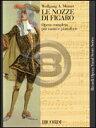 [楽譜] モーツァルト/歌劇「フィガロの結婚」(ヴォーカルスコア)【DM便送料無料】(Le Nozze di Figaro)《輸入楽譜》
