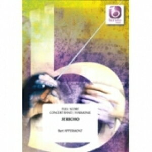 [楽譜] ジェリコ《輸入吹奏楽譜》【DM便送料無料】(JERICHO)《輸入楽譜》
