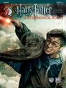 楽譜 「ハリー ポッター セレクション」ソロ シリーズ(Violin,デモMP3 CD付)【10,000円以上送料無料】(Harry Potter Instrumental Solos)《輸入楽譜》