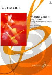[楽譜] ラクール/50のやさしい斬新的な練習曲 第1巻【DM便送料別】(Lacour - 50 Etudes faciles et progressives Cahier 1)《輸入楽譜》